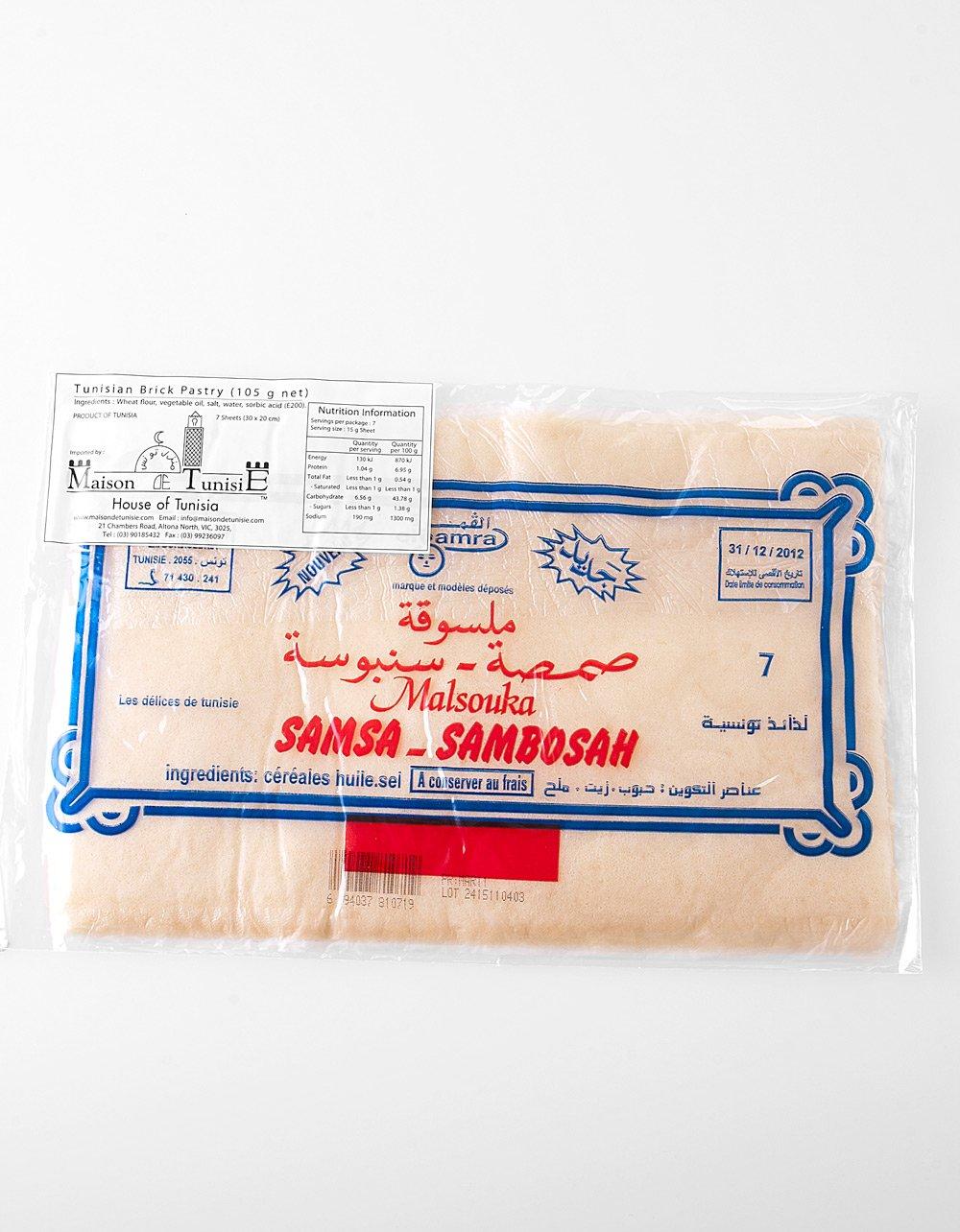 Tunisian Brick Pastry Rectangle (7 Sheets) 20cm x 30cm