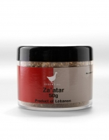 The Essential Ingredient Za'atar 50g
