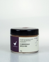 The Essential Ingredient Chermoula Spice Mix 60g