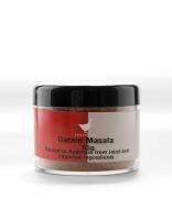 The Essential Ingredient Garam Masala 55g