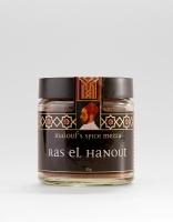 Malouf's Spice Mezza Ras El Hanout 55g