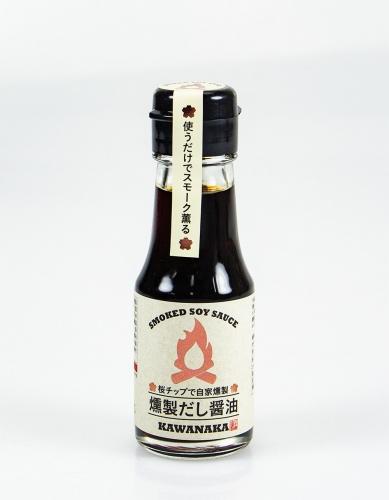 Kawanaka Smoked Soy Sauce 70ml