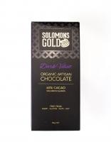 BEST BEFORE SPECIAL - Solomons Gold Dark Velvet Organic Chocolate 65% 85g